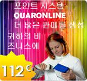 Sistema de puntos quaronline