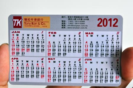 Tarjeta calendario